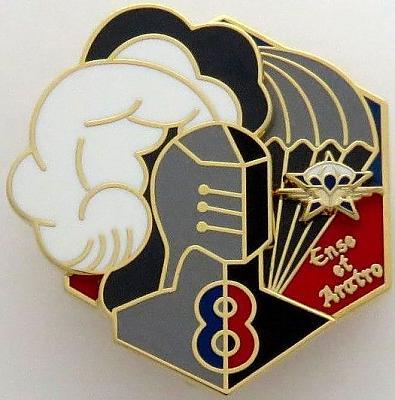 Знак 8-й резервной роты 1-го парашютно-десантного полка.