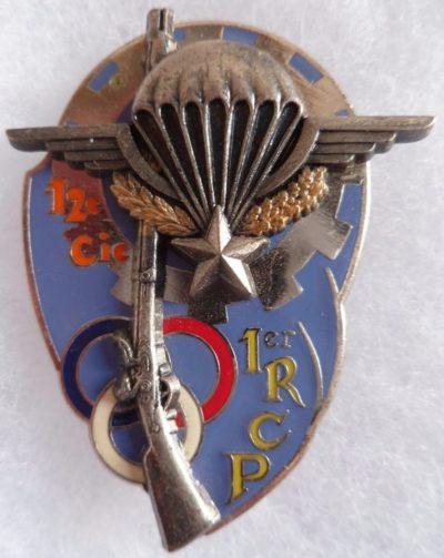 Знак 12-й роты 1-го парашютно-десантного полка.