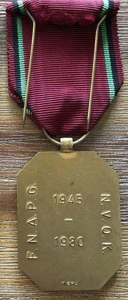 Аверс и реверс медали в память 35-летия окончания Второй мировой войны.