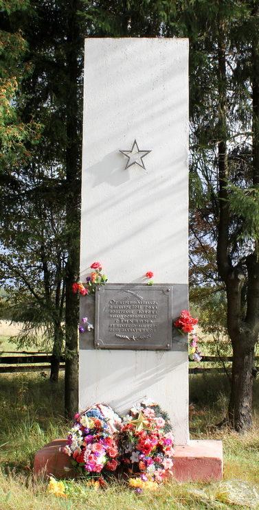 д. Кайвакса Тихвинского р-на. Памятный знак на рубеже обороны и начала наступления советских войск был установлен в 1966 году.