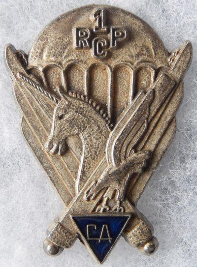 Знак роты огневой поддержки 1-го парашютно-десантного полка.