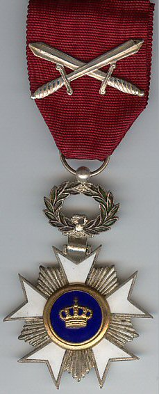 Знак Кавалера Ордена Короны.