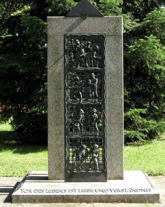 г. Карлсруэ р-н Байертхайм-Булах. Мемориал жертвам нацистского насилия.
