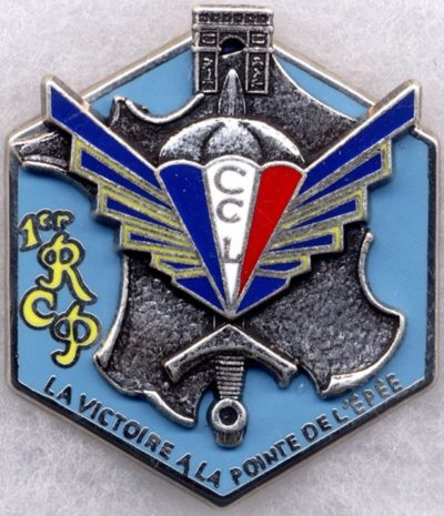 Знак роты командования и логистики 1-го парашютно-десантного полка.