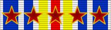 Официальная лента к орденской колодке.