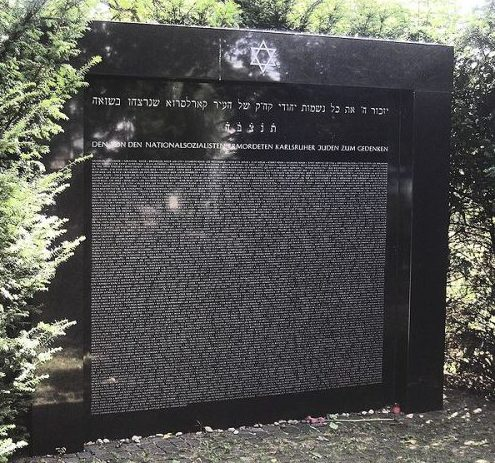 г. Карлсруэ. Памятник жертвам Холокоста.