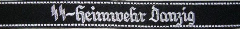 Манжетная лента штандарта «SS-Heimwehr Danzig».