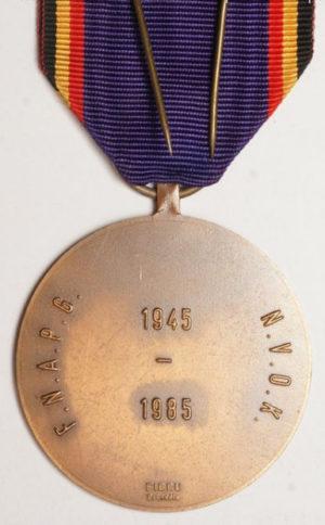 Аверс и реверс медали в память 40-летия окончания Второй мировой войны.