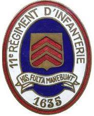 Знак 11-го пехотного полка.