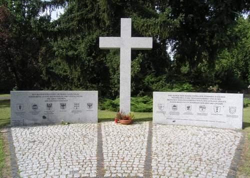 г. Карлсруэ. Мемориал перемещенным лицам.