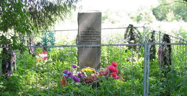 д. Новое Березно Лужского р-на. Памятный знак воинам-разведчикам, погибшим от рук фашистов в 1942 г.