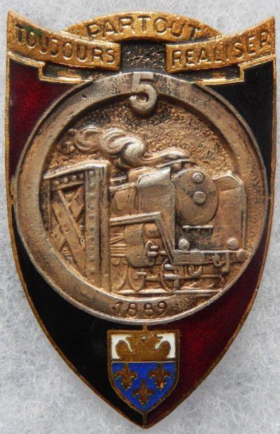 Знаки 5-го инженерного полка.