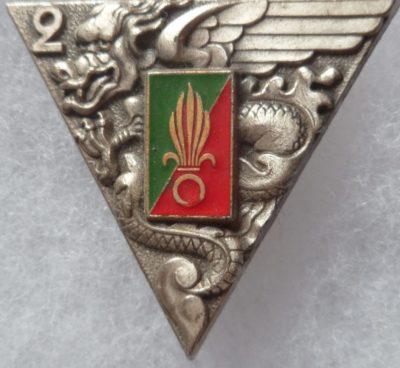 Знак 2-го парашютного полка.