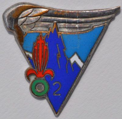 Знак 2-й роты 2-го парашютного полка.