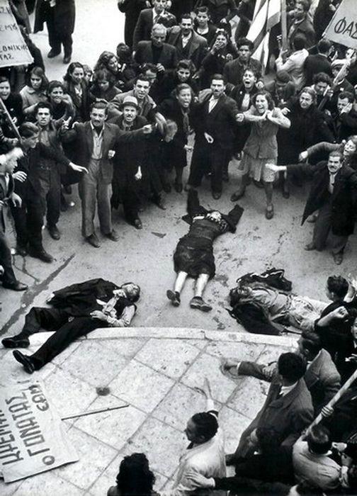Расстрел демонстрации. Афины. 3 декабря 1944 г.