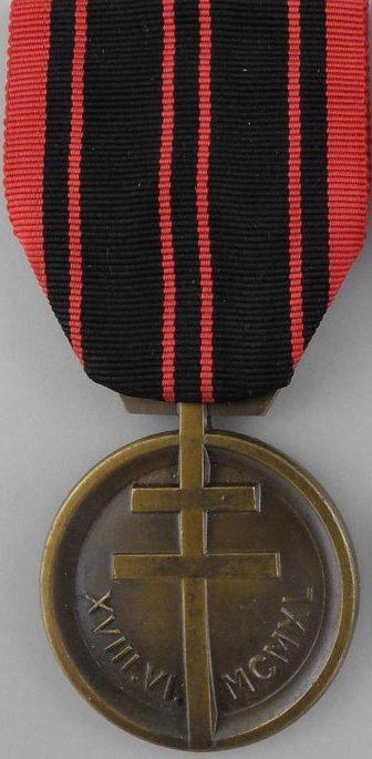 Аверс и реверс медали Сопротивления.