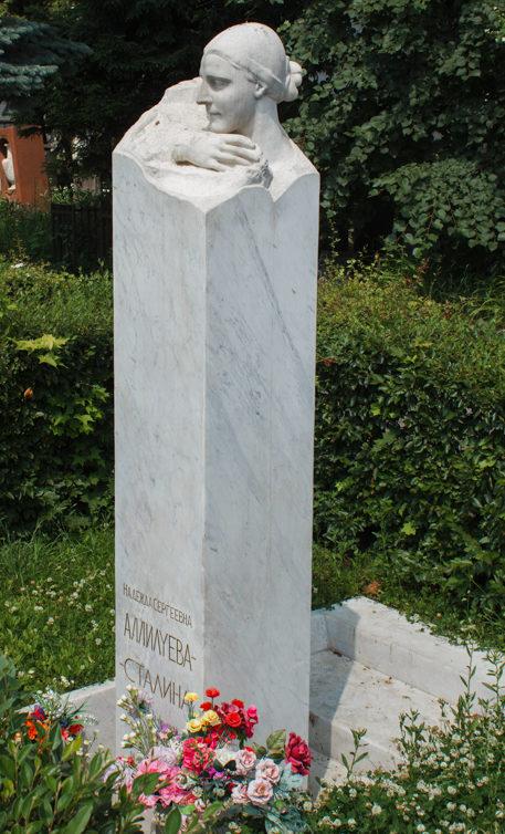 Могила Аллилуевой на Новодевичьем кладбище.