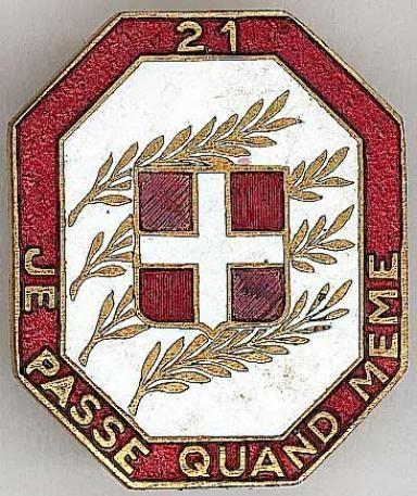 Знак 21-го стрелкового полка.