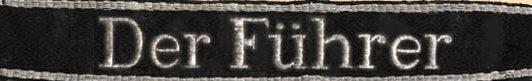 Манжетные ленты штандарта СС «Der Fuhrer».