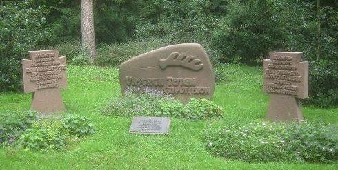 г. Людвигсбург. Памятник воинам 260-й дивизии, погибшим во время Второй мировой войны.