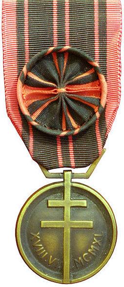 Офицерский вариант медали Сопротивления.