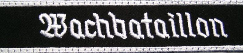 Манжетная лента батальона СС «Wachbataillon».