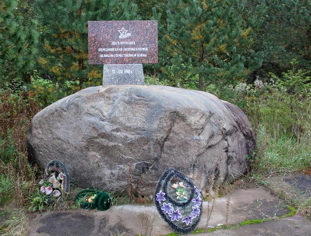 д. Мелегежская Горка Тихвинского р-на. Памятный знак «Передний край обороны».