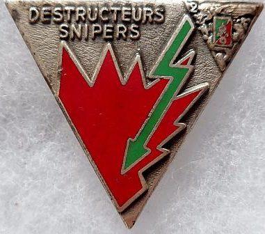 Знаки 4-й роты 2-го парашютного полка.