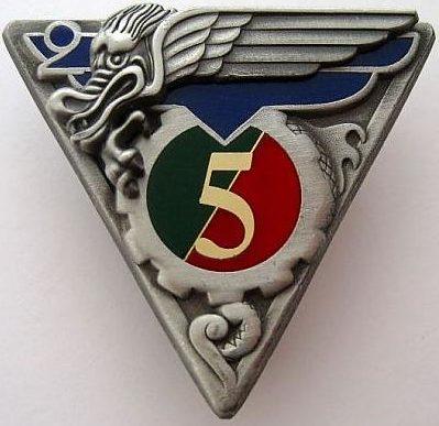 Знак 5-й роты 2-го парашютного полка.