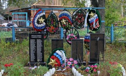 п. Мехбаза Тихвинского р-на. Памятник, на котором увековечено имена 48 погибших земляков.