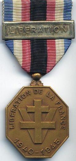 Аверс и реверс медали почета для партизан бойцов и санитаров.