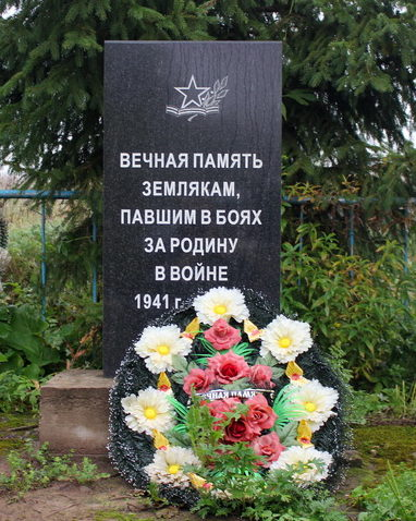 д. Никульское Тихвинского р-на. Памятник погибшим землякам.