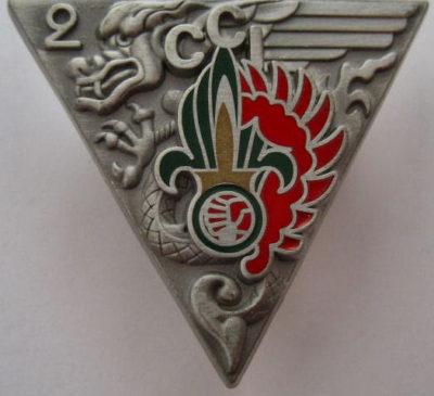 Знак роты командования и логистики 2-го парашютного полка.