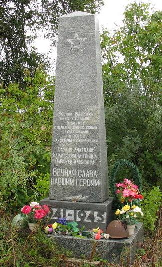 д. Пёлково Лужского р-на. Памятник партизанам и подпольщикам.