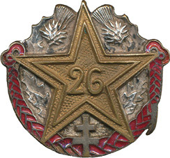 Знаки 26-го пехотного полка.