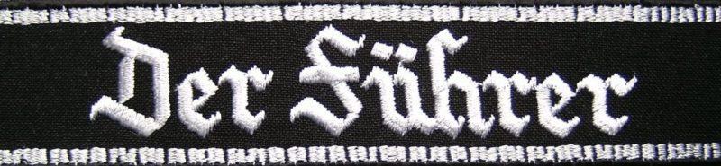 Манжетная лента 4-го танково-гренадерского полка СС «Der Führer».