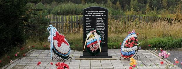 д. Паголда Тихвинского р-на. Памятник, установленный на братской могиле, в которой похоронено 36 советских воинов, в т.ч. 34 неизвестных.
