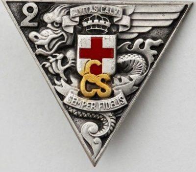 Знаки административно-хозяйственной роты 2-го парашютного полка.