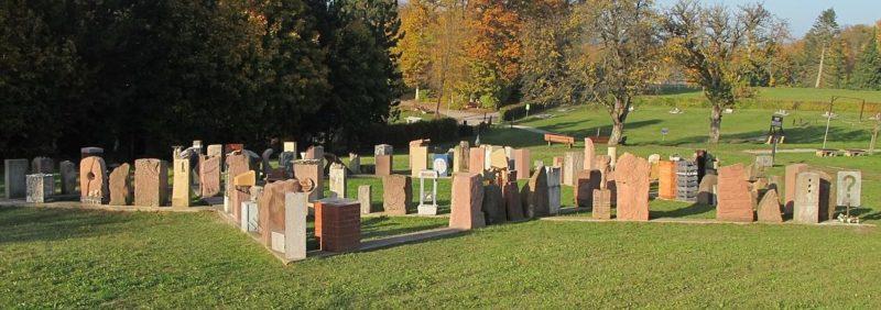 г. Неккарциммерн. Мемориал в память о депортированных евреях.
