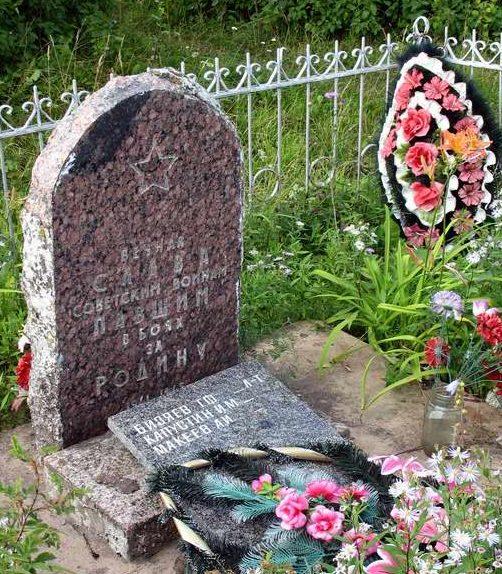 д. Пристань Лужского р-на. Памятник, установленный на братской могиле, в которой похоронено 4 советских воина, в т.ч. 2 неизвестных.