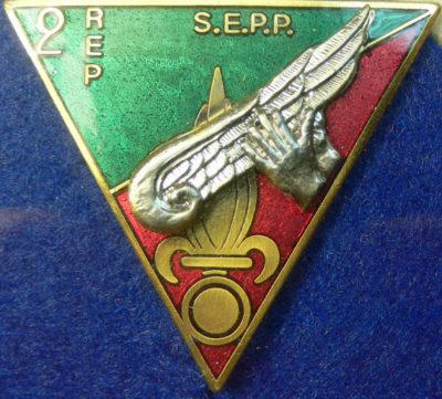 Знак группы обслуживания парашютов 2-го парашютного полка.