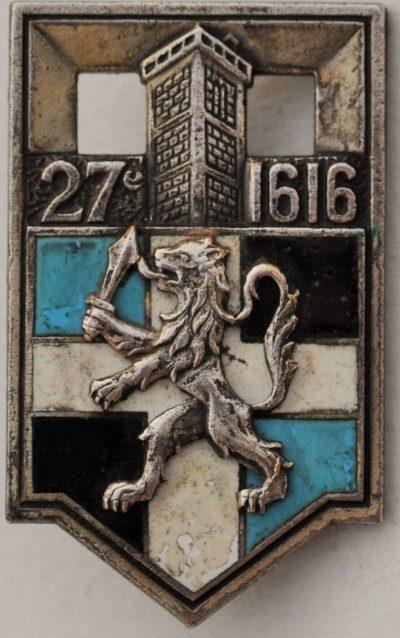 Аверс и реверс знака 27-го пехотного полка.