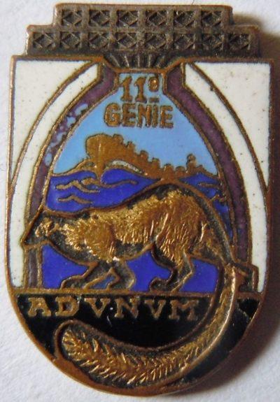 Знаки 11-го инженерного полка.