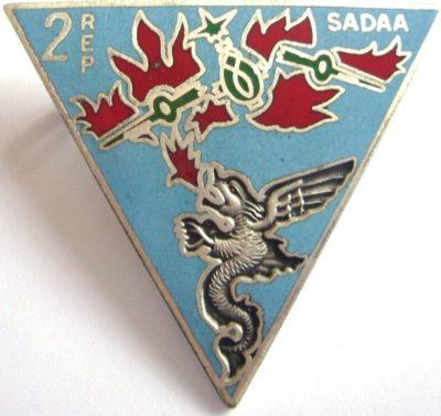 Знак группы ПВО 2-го парашютного полка.