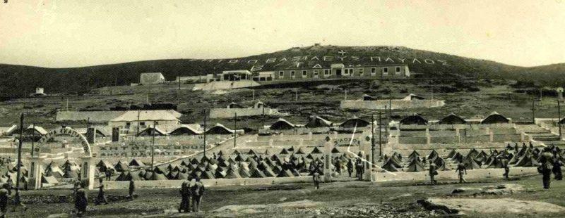 Центр «перевоспитания» партизан на острове Макрониссос. 1948 г.