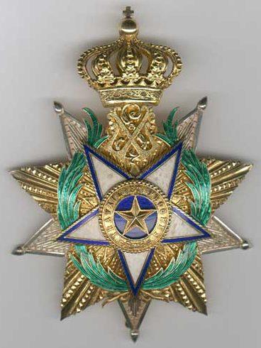 Звезда Ордена Африканской звезды.
