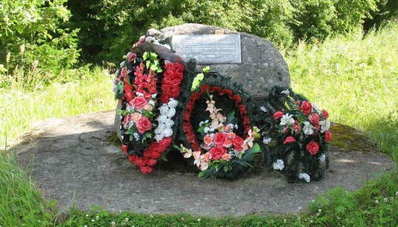 Санаторий «Красный Вал» Лужского р-на. Памятный знак погибшим в годы Великой Отечественной войны.