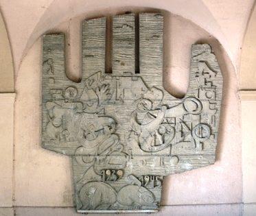 г. Равенсбург. Мемориал студентам, погибшим в годы Второй мировой войны.