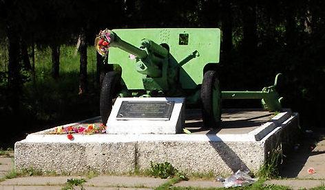 Памятник-пушка ЗИС-3.