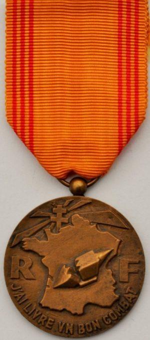 Аверс и реверс медали Непокоренных.
